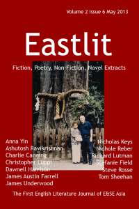 """Past and Future Page: Table of Content: The complete list of contents for the Eastlit May Issue is below. Please click on a link to go to the page. We hope you enjoy the work in the May issue of Eastlit. Eastlit Cover. The picture is Renewal of Vows and is submitted by Tom Sheehan featuring his old friends Stanley """"Ike"""" George Kujawski (7-20-21 to 5-3-12) and Setsuko """"Dottie"""" Haghara Kujawski (3-3-22 to 11-15-88). They were Married in Tokyo on 11-12-47. Married for 41 years. The poem At the Lake featured in this issue of Eastlit is dedicated to Stanley Kujawski. The Eastlit May cover design is by Graham Lawrence. Editorial by Bryn Tennant. Blame it on the Farmer by Stefanie Field. At the Lake by Tom Sheehan. The Cebuanos by Charlie Canning. Three Poems by Anna Yin. The poems are: The Map Home, Visiting """"The Warrior Emperor and China's Terracotta Army"""" and A Chinese Nightingale. The Battle of Mianzi by Nichole Reber. Life Cycle by Richard Lutman. Life Cycle is the third chapter of The Iron Buttefly. Five Poems by James Underwood. The poems are: Absent, Currents, Mine, Semaphore and Whiter. Gavin is a Nazi by Christopher Luppi. Five Poems by James Austin Farrell. The poems are: The Battle of the Bulge, Five Star, Rainy Season, Sentiments and The Night Bazaar. A Girl Named Indira by Ashutosh Ravikrishnan. Three Poems by Dawnell Harrison. The poems are: Wounded Whisper, Quiet and Time. Master by Nicholas Keys. How not Write: 1. How Not to Market Yourself by Steve Rosse. The first in a series of short advisory pieces by author and editor Stever Rosse. Contributors. An alphabetical list of all the contributors to the May issue of Eastlit complete with biographies of all the writers and poets can be found in this section. Note on Work: Please note that we publish work as received. We do not edit work for minor errors. We regard these as decisions made by the author. The one exception is that we may work with second language writers to help them say what they want to say. P"""