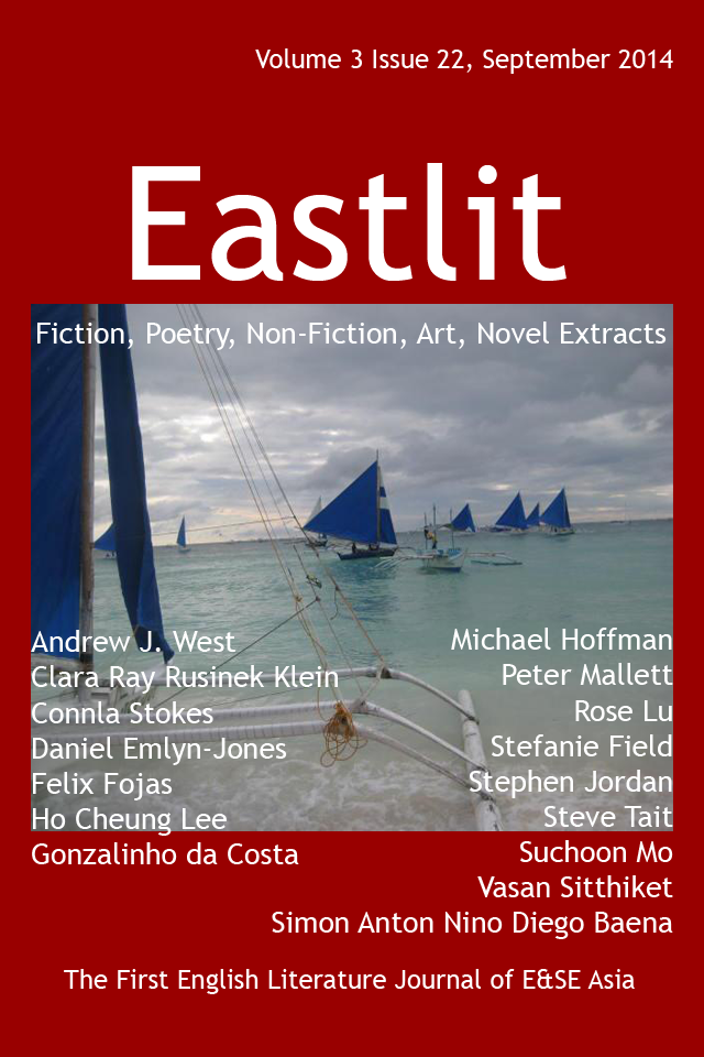 Eastlit September 2014 Cover. Picture: Boracay Yachts by Simon Anton Nino Diego Baena.  Cover design by GrahamLawrence. Copyright photographer, Eastlit and Graham Lawrence.