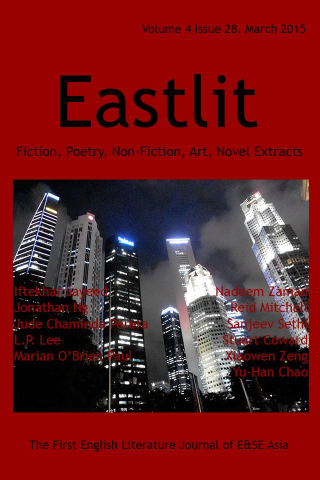Eastlit March 2015 Cover. Picture: KL by Stuart Coward. Cover design by Graham Lawrence. Copyright photographer, Eastlit and Graham Lawrence.