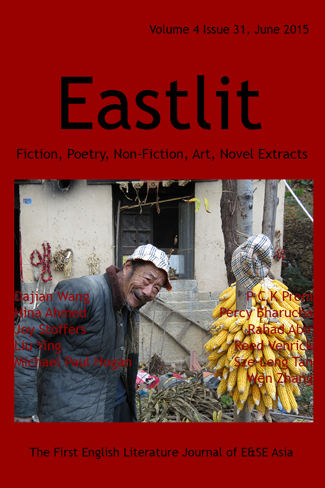 Eastlit June 2015 Cover. Picture:  Shizi Gou #17 by Wen Zhang. Cover design by Graham Lawrence. Copyright photographer, Eastlit and Graham Lawrence.
