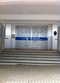 The bus bay, pillars and the main gate (of the now Picture 5a (Chatsworth International School
