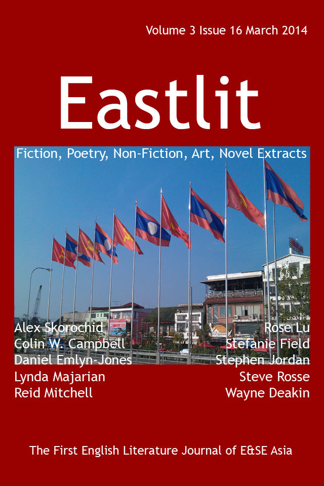 "Eastlit March 2014 Cover. The cover was designed by Graham Lawrence. The cover picture is ""Vientiane Flags"". It is by Graham Lawrence. Copyright Eastlit and Artist."