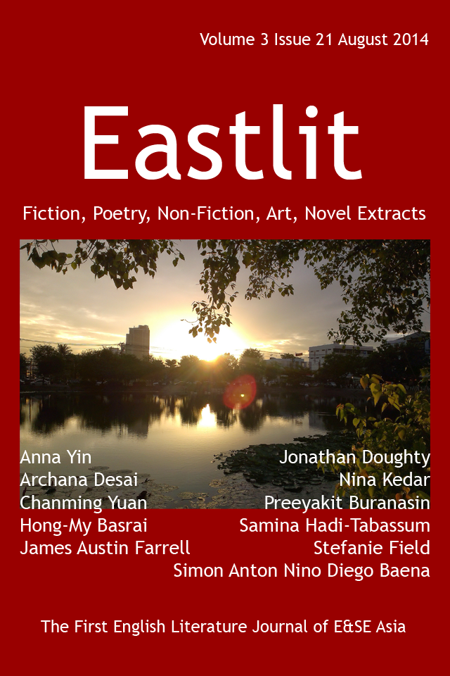 Eastlit August 2014 Cover. Picture: The Lake by Graham Lawrence.  Cover design by GrahamLawrence. Copyright photographer, Eastlit and Graham Lawrence.