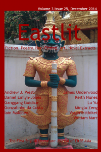 Popular Asian Writing: Eastlit December 2014 Cover. Picture: Guardian by Graham Lawrence. Cover design by Graham Lawrence. Copyright photographer, Eastlit and Graham Lawrence.
