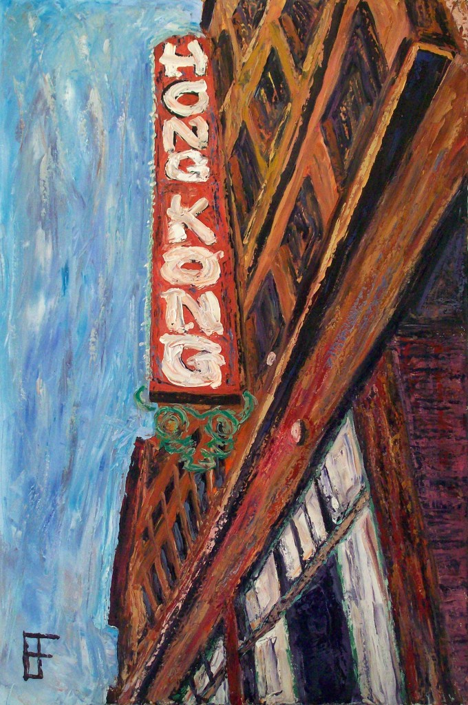 Eastlit January 2015: allen forrest_seattle_asiatown_hong_kong_cafe_oil_on_canvas_36x24_2011