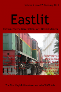 Eastlit February 2015 Cover. Picture: Colombo Train by Gill Morris. Cover design by Graham Lawrence. Copyright photographer, Eastlit and Graham Lawrence.