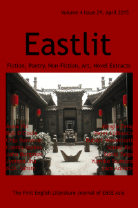 Popular Asian English Literature: Eastlit April 2015 Cover. Picture: Pingyao in Winter by Xenia Taiga. Cover design by Graham Lawrence. Copyright photographer, Eastlit and Graham Lawrence.