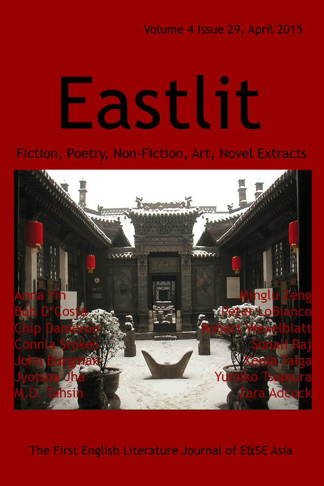 Eastlit April 2015 Cover. Picture: Pingyao in Winter by Xenia Taiga. Cover design by Graham Lawrence. Copyright photographer, Eastlit and Graham Lawrence.