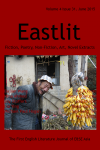 Popular Asian Literature. Eastlit June 2015 Cover. Picture: Shizi Gou #17 by Wen Zhang. Cover design by Graham Lawrence. Copyright photographer, Eastlit and Graham Lawrence.