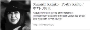 Eastlit: Poetry Kanto 2015. Yumiko Tsumura