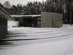 Eastlit January 2016: Aomori Contemporary Art Center