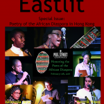 Eastlit Archive: Eastlit Special Issue One: Peel Street Poetry. African Poets in Hong Kong.