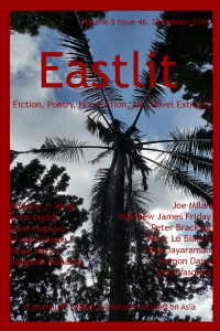 Eastlit December 2016 Cover Picture: Lone Coconut Tree by Dave Hopkins. Cover design by Graham Lawrence. Copyright photographer, Eastlit and Graham Lawrence.