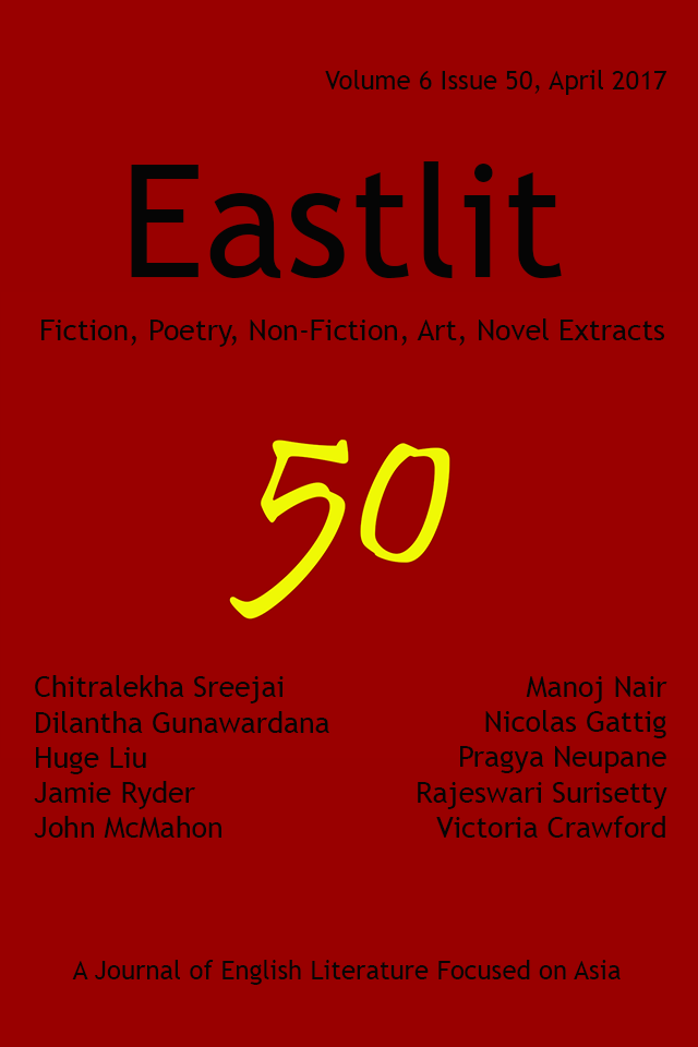 Eastlit April 2017 Cover Picture: Eastlit Fifty by Graham Lawrence. Cover design by Graham Lawrence. Copyright photographer, Eastlit and Graham Lawrence.